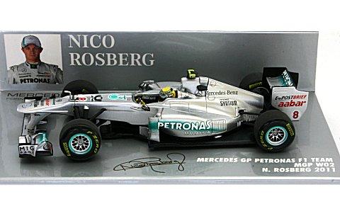 メルセデス GP ペトロナス F1チーム MGP W02 N・ロズベルグ 2011 (1/43 ミニチャンプス410110008)