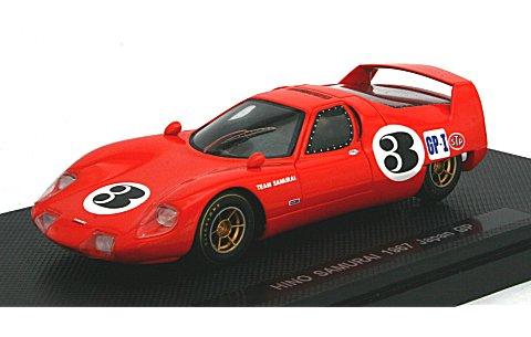 日野 サムライ 1967 日本GP (1/43 エブロ44460)