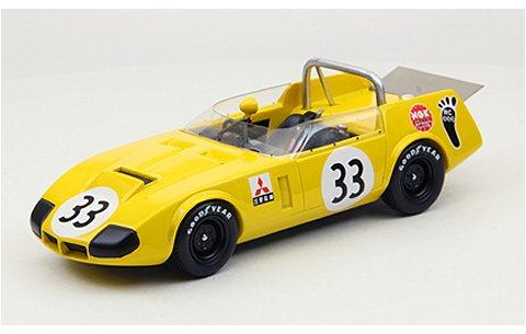 RQ コニリオ 1969 JapanGP No33 イエロー (1/43 エブロ44272)