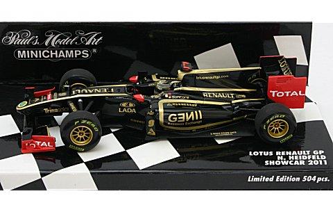 ロータス ルノー GP N・ハイドフェルド 2011 ショーカー (1/43 ミニチャンプス410110179)