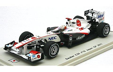 ザウバー C30 2011 日本GP No16 小林可夢偉 (1/43 スパークモデルSJ006)