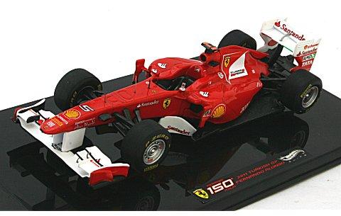 フェラーリ F150th Italia 2011 F・アロンソ (ドライバー無し) (エリートシリーズ) (1/43 マテルMT1188W)