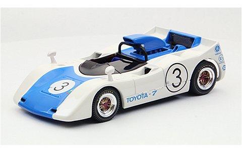 トヨタ 7 ジャパンGP 1969 No3 ブルー (1/43 エブロ44719)