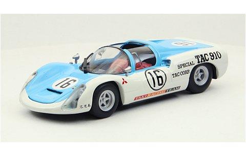 ポルシェ 910 ジャパンGP 1968 ホワイト/ブルー (1/43 エブロ44792)