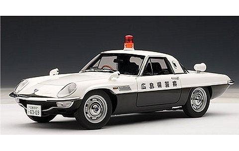 マツダ コスモスポーツ ポリスカー (広島県警) (1/18 オートアート75935)