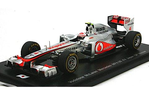 ボーダフォン マクラーレン メルセデス MP4-26 2011 日本GP優勝 No4 J・バトン (1/43 スパークモデルSJ007)