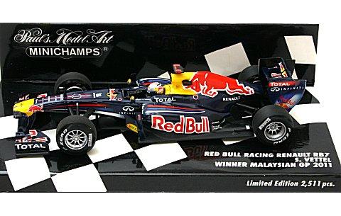 レッドブル レーシング ルノー RB7 S・ベッテル マレーシアGP ウイナー 2011 (1/43 ミニチャンプス410110101)