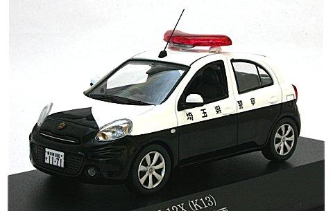 ニッサン マーチ (K13) 2011 埼玉県警察所轄署小型警ら車両 (1/43 レイズH7431106)