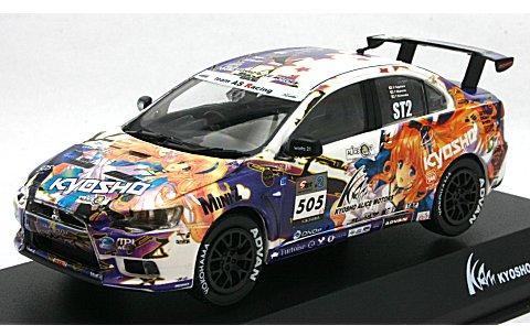 KYOSHOアリスモータース ランサーエボリューション X 2010 (1/43 京商K0495X)