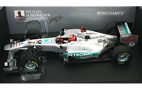 メルセデス GP ペトロナス F1チーム MGP W02 M・シューマッハ 2011 (1/18 ミニチャンプス110110007)