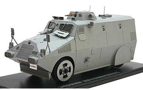 F-3特型警備車 1970 警察本部機動隊警備車両 (1/43 レイズH7437003)
