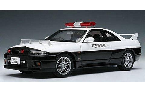 ニッサン スカイライン GT-R (R33) ポリスカー 埼玉県警 (1/18 オートアート77327)