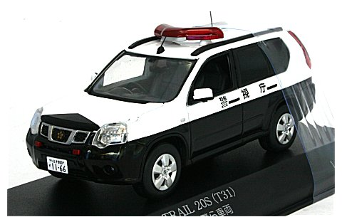 ニッサン エクストレイル 20S (T31) 2011 警察庁所轄署山岳警ら車両 (1/43 レイズH7431102)