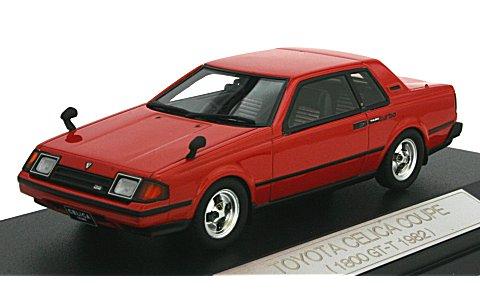 トヨタ セリカ クーペ 1800GT-T 1982 フリーウェイレッド (1/43 ハイストーリーHS058RE)