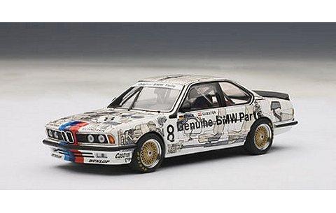 BMW 635CSi グループA 1984 No8 (1/43 オートアート68445)