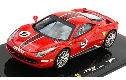 フェラーリ 458 Italia チャレンジ No5 (1/43 マテルMT5504X)