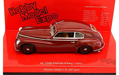 アルファロメオ 6C 2500 FRECCIA D'ORO 1947 レッド (1/43 ミニチャンプス403120484)