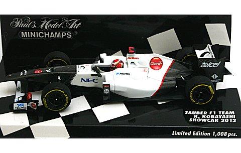 ザウバー F1 チーム 小林可夢偉 2012 ショーカー (1/43 ミニチャンプス410120084)