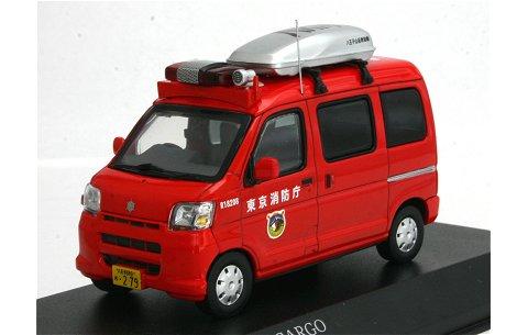 ダイハツ ハイゼット CARGO 2006 東京消防庁山岳救助隊車両 (1/43 カーネルCN430603)
