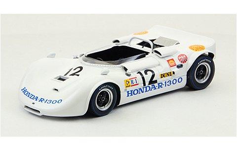 ホンダ R-1300 鈴鹿1000km 1969 No12 (1/43 エブロ44571)