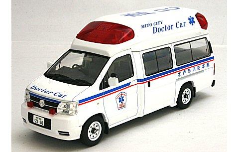 ニッサン パラメディック ドクターカー (水戸市消防本部) (1/43 トミーテック245919)