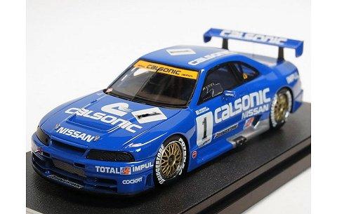 カルソニック スカイライン GT-R No1 1995 JGTC 菅生 K・Hoshino/M・Kageyama (1/43 エブロ×hpiracing 44767)