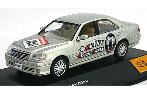 トヨタ クラウン ロイヤルサルーン G 「ニューイヤー 2013 エディション」 シルバーM (1/43 JコレクションJC10013SLN13)
