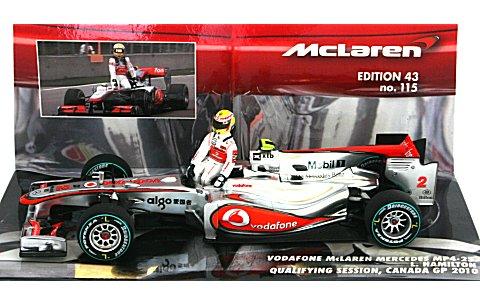 ボーダフォン マクラーレン MP4-25 L・ハミルトン カナダGP 2010 (1/43 ミニチャンプス530104322)