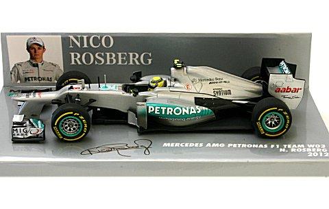メルセデス AMG ペトロナス F1チーム W03 N・ロズベルグ 2012 (1/43 ミニチャンプス410120008)