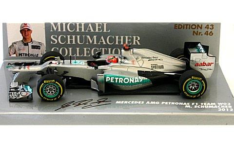 メルセデス AMG ペトロナス F1チーム W03 M・シューマッハ 2012 (1/43 ミニチャンプス410120007)