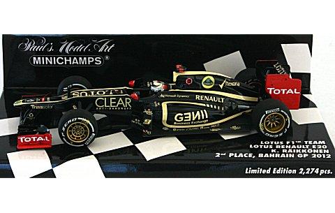 ロータス F1チーム ルノー E20 K・ライコネン バーレーンGP 初表彰台 2012 限定 (1/43 ミニチャンプス410120109)