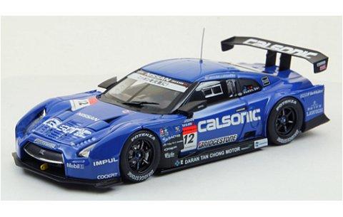 カルソニック インパル GT-R ローダウンフォース スーパーGT500 2012 No12 (1/43 エブロ44851)