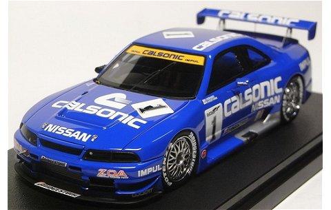 カルソニック スカイライン GT-R No1 1996 JGTC 仙台 (1/43 エブロ44768)