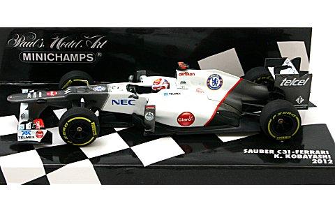 ザウバー F1チーム フェラーリ C31 小林可夢偉 2012 (1/43 ミニチャンプス410120014)