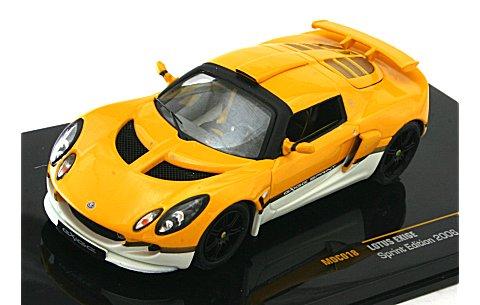 ロータス エキシージ 2006 スプリントエディション イエロー/ホワイト (1/43 イクソMDC018)