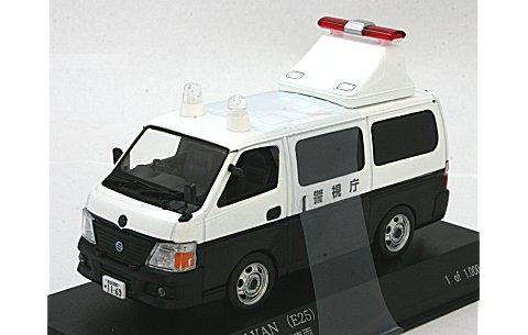 ニッサン キャラバン (E25) 2008 警視庁所轄署誘導標識車両 (1/43 レイズH7431201)