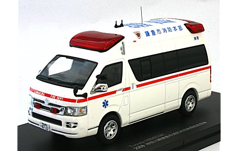 トヨタ ハイメディック 2009 神奈川県鎌倉市消防本部高規格救急車 (1/43 カーネルCN430903)