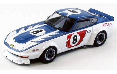 ニッサン フェアレディ Z 240ZR 1973 富士1000km No8 (1/43 エブロ44950)