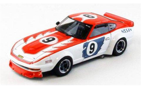 ニッサン フェアレディ Z 240ZR 1973 富士1000km No9 (1/43 エブロ44951)