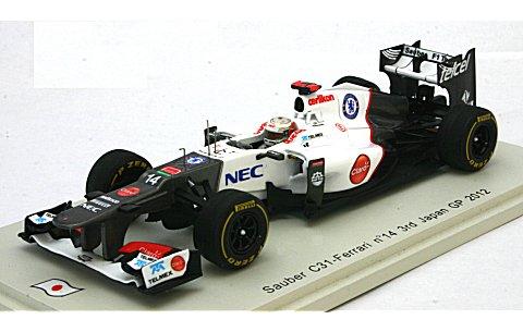 ザウバー C31 No14 2012 日本GP 3位 小林可夢偉 (1/43 スパークモデルSJ012)
