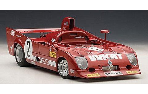 アルファロメオ 33 TT 12 1975 (モンツァ1000km 優勝) メルツァリオ/ラフィット No2 (1/18 オートアート87504)