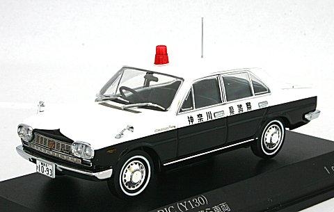ニッサン セドリック (Y130) 1966 神奈川県警察所轄署警ら車両 (1/43 レイズHL436602)