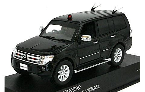 ミツビシ パジェロ 2010 警察本部警備部要人警護車両 (1/43 レイズH7431005)