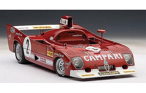 アルファロメオ 33 TT 12 1975 (スパフランコルシャン1000km 優勝) ペスカローロ/ベル No2 (1/18 オートアート87503)