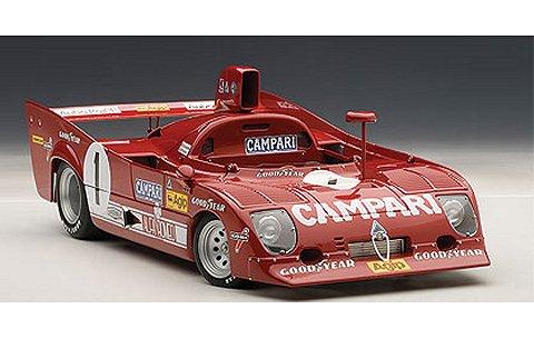 アルファロメオ 33 TT 12 1975 (ニュルブルクリンク1000km 優勝) メルツァリオ/ラフィット No1 (1/18 オートアート87505)