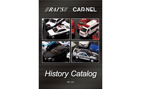 RAI'S/CARNEL ヒストリーカタログ 2003-2013 (レイズ/カーネル H7-HC13)