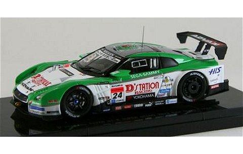 ディーステーション アドバン GT-R ローダウンフォース スーパーGT500 2013 No24 (1/43 エブロ44966)