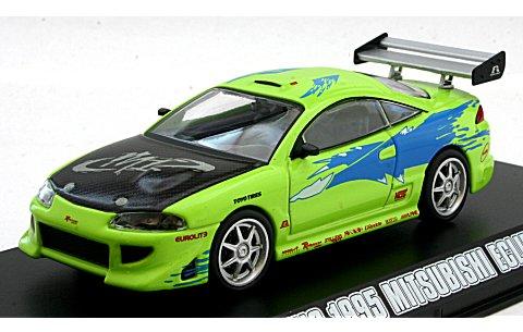 ワイルド・スピード シリーズ3/ ワイルド・スピード: 1995 ミツビシ エクリプス ライムグリーン (1/43 グリーンライト86203)