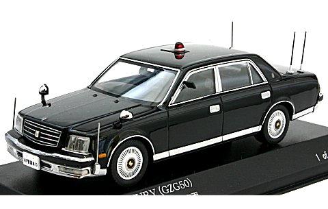 トヨタ センチュリー (GZG50) 2005 警察本部警備部要人警護車両 (1/43 レイズH7430506)