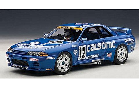 ニッサン スカイライン (R32) GT-R グループA 1990 No12 (カルソニック) スペシャルエディション (1/18 オートアート89080)